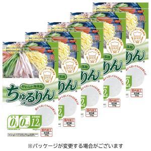 やわらか海藻麺ちゅるりん0(ゼロ) 300g 5個セット カロリー0kcal 糖質0g 国内加工 ポイント消化|cakefactory
