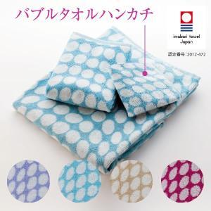 今治タオル バブルタオルハンカチ リラ/ブルー/ベージュ/フィッシャーピンク 約29×29cm コットン100% 日本製|cakefactory