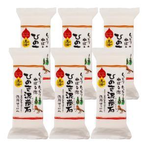 ひのき泥炭石 洗顔せっけん うるおいタイプ 150g 6個セット ペリカン石鹸 正規販売店|cakefactory