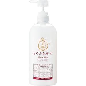 【正規販売店】泉の雫(いずみのしずく)とろみ化粧水 700ml ポイント消化|cakefactory