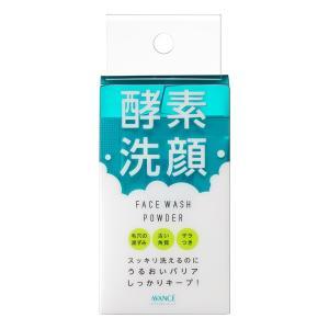 AVANCE アヴァンセ マイルド洗顔パウダー 分包 0.5g×14包 ポイント消化|cakefactory
