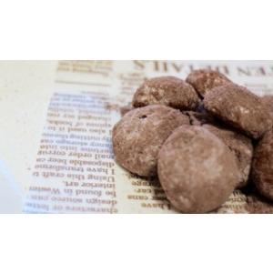 国産大豆のおからを使ったクッキーです。きび糖を使用し、甘さ控えめ。サクサクでほろ苦いココアが大人の味...