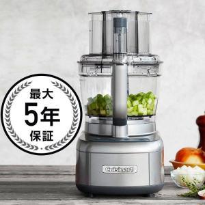 クイジナート フードプロセッサー 13カップ Cuisinart FP-13D Elemental ...