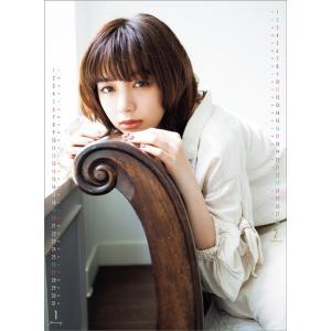 池田エライザ 2019年版カレンダー|calenavi|02