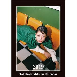卓上 高畑充希 2019年版カレンダー calenavi