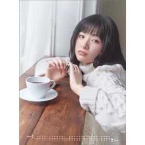 優希美青 2019年版カレンダー|calenavi|02