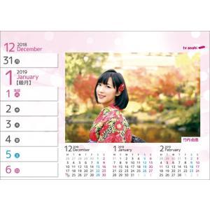 卓上 テレビ朝日女性アナウンサー 2019年版カレンダー|calenavi|02
