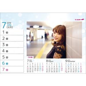 卓上 テレビ朝日女性アナウンサー 2019年版カレンダー|calenavi|04