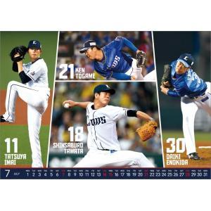 卓上 埼玉西武ライオンズ 2019年版カレンダー|calenavi|04