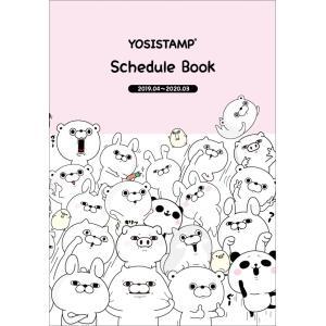 ヨッシースタンプ Schedule Book(2019年4月はじまり)|calenavi