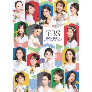 TBSアナウンサーズ|calenavi