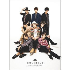 SOLIDEMO(ソリディーモ)|calenavi