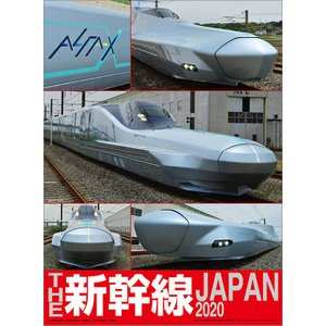 THE 新幹線JAPAN calenavi