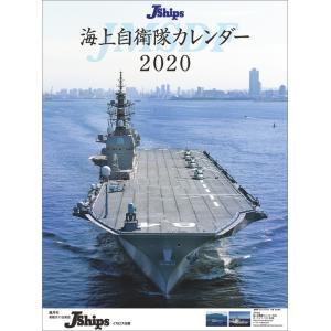 J-Ships calenavi