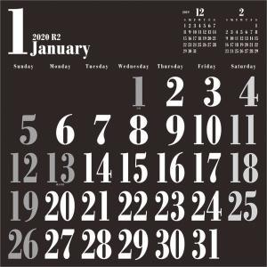 壁掛けBLACKカレンダー|calenavi