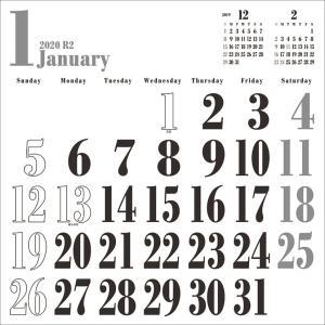 壁掛けWHITEカレンダー|calenavi