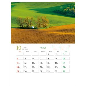 緑の物語〜ヨーロッパ風景〜|calenavi|04