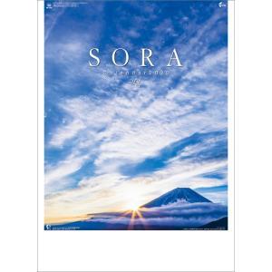 SORA-空-|calenavi