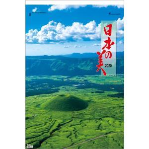 日本の美(フイルム)|calenavi