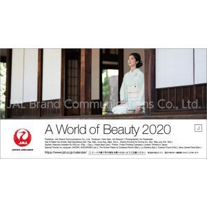 JAL「A WORLD OF BEAUTY」(卓上判) calenavi