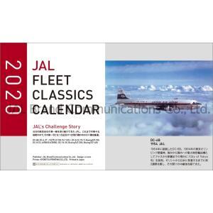 JAL「FLEET CLASSICS -JAL's Challenge Story-」(卓上判) calenavi
