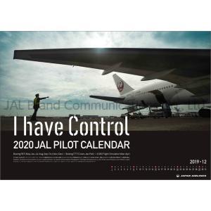 JAL「PILOT -I have Control-」 calenavi