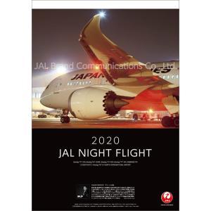 JAL「NIGHT FLIGHT」 calenavi
