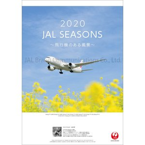 JAL「JAL SEASONS」 calenavi
