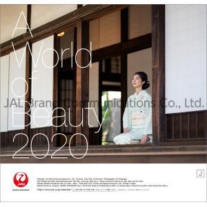 JAL「A WORLD OF BEAUTY」(普通判) calenavi