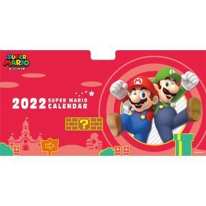 卓上 スーパーマリオ 2022年カレンダー CL22-0060|calenavi
