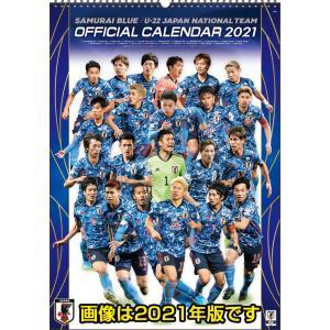 サッカー日本代表 2022年カレンダー CL22-0578|calenavi