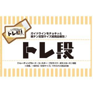 トレ段【トレ梱!シリーズ】|calenavi