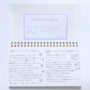 チケット収納ポケット付きノート レポチケ|calenavi|03