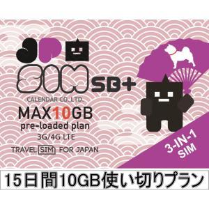 プリペイドSIMカード JPSIM SB+ 15日間10GB使い切りプラン(nano/micro/標準SIMマルチ対応) SIMピン付|calendar-world