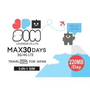 プリペイドSIMカード JPSIM 30days day/220MB 日本で使えるプリペイドSIMカード(Prepaid SIM card)|calendar-world