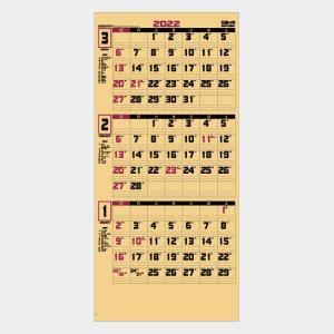 名入れカレンダー 2019 壁掛け IC-227H Hホットメルトクラフト3ヶ月文字月表 100冊