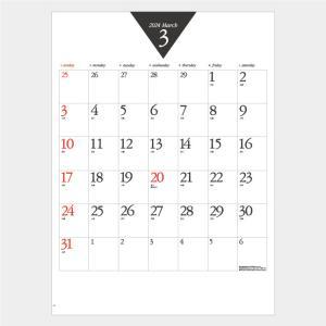名入れカレンダー 2019 壁掛け IC-274 6週文字月表 100冊