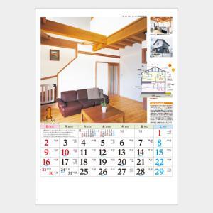 名入れカレンダー 2019 壁掛け IC-291 エコハウス(ECO HOUSE) 200冊