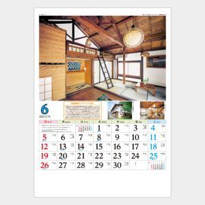名入れカレンダー 2019 壁掛け IC-299 日本の建築美 200冊