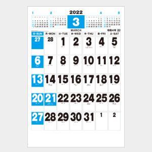 名入れカレンダー 2019 壁掛け IC-500 スーパーカラージャンボ 200冊