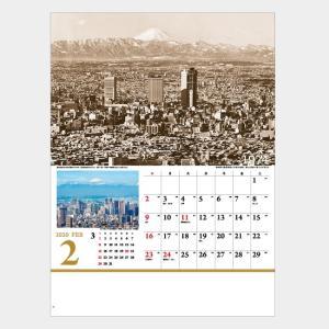 名入れカレンダー 2019 壁掛け IC-700H 東京今昔物語 200冊