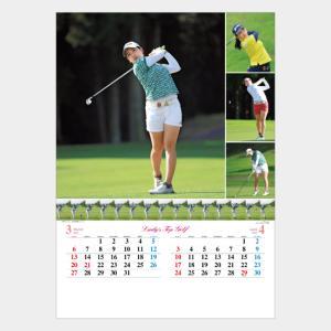 名入れカレンダー 2019 壁掛けMH-12 レディーストップゴルフ 200冊