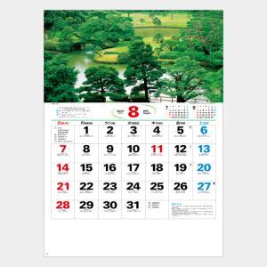 名入れカレンダー 2019 壁掛けNK-135 庭の四季 200冊