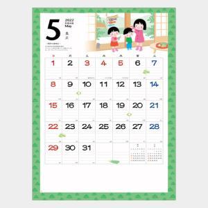 名入れカレンダー 2019 壁掛け NK-69 なごみ 200冊