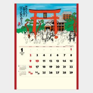 名入れカレンダー 2019 壁掛けNK-83 招福ねこ暦 50冊