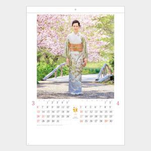 名入れカレンダー 2019 壁掛けSB-002 みやび(木村佳乃) 200冊