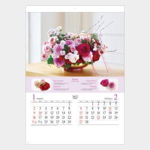 名入れカレンダー 2019 壁掛け SG-220 ROSE COLLECTION-ローズコレクション- 100冊