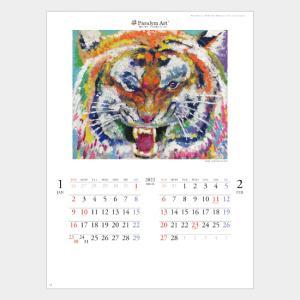 名入れカレンダー 2019 壁掛けSG-2300 パラリンアート 200冊