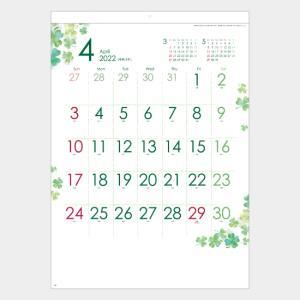 名入れカレンダー 2019 壁掛けSG-2910 クローバーカレンダー 50冊