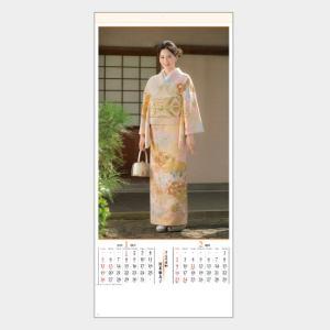 名入れカレンダー 2019 壁掛けSG-309 河北 麻友子 200冊